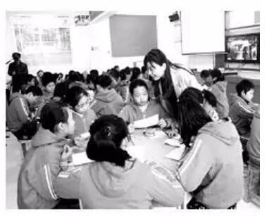 2.信息技术与课堂教学深度融合示范课.jpg