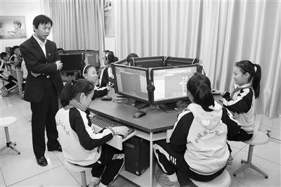 中国教育报.png