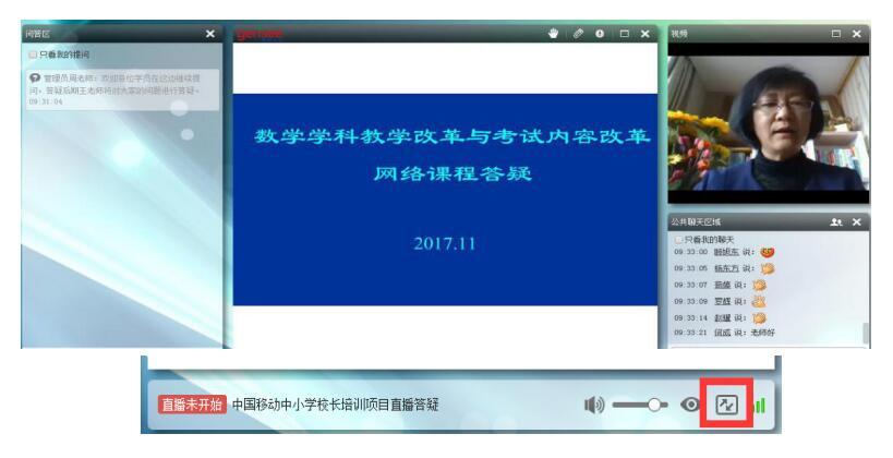 (4)附件视频页面.jpg