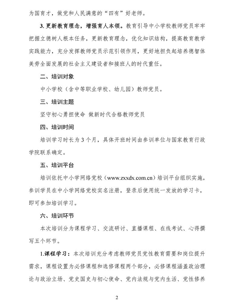 0002_副本(2).jpg